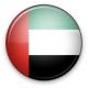 آنلاک فکتوری اپراتور امارات متحده عربی