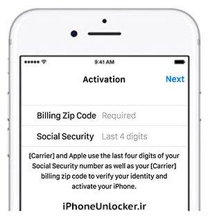 حذف ssn و zipcode